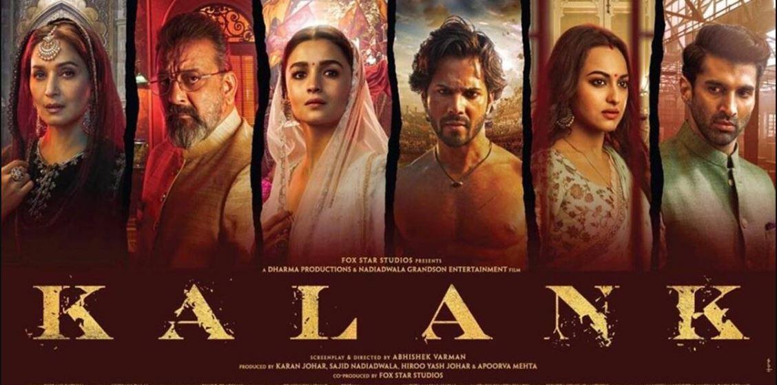 Ramayana as a Metaphor for Kalank – Aayushi Bawa